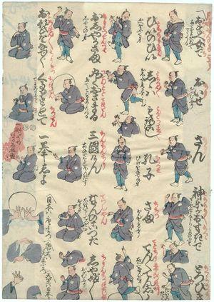 Yoshifuji: Japanese print - Museum of Fine Arts