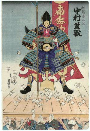 Yoshifuji: Actor Nakamura Shikan? as Lord Katô Kiyomasa - Museum of Fine Arts