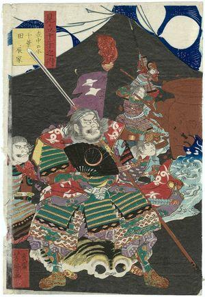 Utagawa Yoshifusa: Water in the Jars (? ni muzu): Chihata Tatsuie, from the series Selections for the Ten Stems (Mitate jikkan no uchi) - ボストン美術館