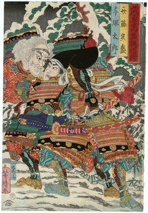 Utagawa Yoshiharu: Buyû kômei kumiuchi soroe - ボストン美術館