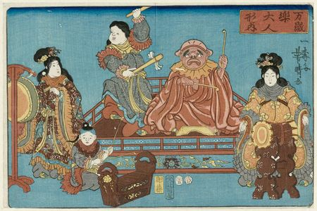 Utagawa Yoshiharu: Comic Music (Manzaigaku), from the series (?) Large Dolls (Ô-ningyô no uchi) - ボストン美術館