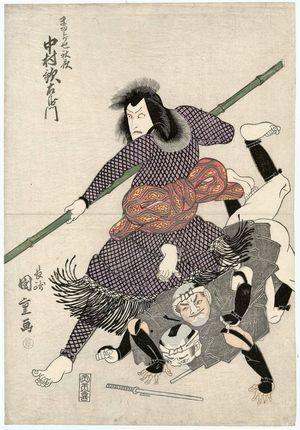 Ryûsai Shigeharu: Actor Nakamura Utaemon III as Marikaze Akiyo - ボストン美術館