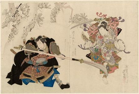 Gigado Ashiyuki: Actors Sawamura Kunitarô II as Ushiwakamaru (R) and Arashi Kitsusaburô II as Kumasaka Chôhan (L) - Museum of Fine Arts