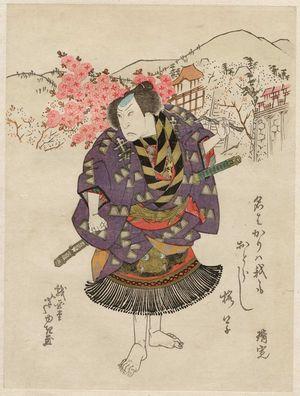 Gigado Ashiyuki: Actor Arashi Rikan II as the Lackey (Yakko) Tsumahei - Museum of Fine Arts