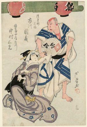 芦幸: Natsumatsuri Naniwakagami, Actors [Ichikawa Danzô as Tsurifune no Sanfu] [Nakamura Sankô as Tokubee Nyôbô Tatsu] - ボストン美術館