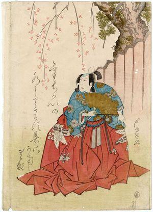 Gigado Ashiyuki: Actor Nakamura Utaemon III (Shikan) as Abe no Yasuna - Museum of Fine Arts
