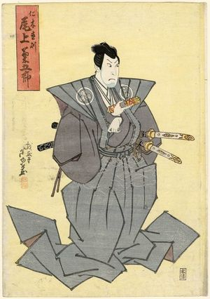 芦幸: Actor Onoe Kikugorô III as Nikki Naonori - ボストン美術館