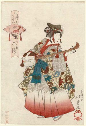 昇亭北壽: Futatsuryû of Izutsuya as a Musician (Hayashi), from the series Costume Parade of the Shimanouchi Quarter (Shimanouchi nerimono) - ボストン美術館