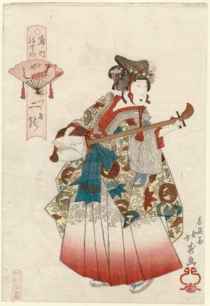 Shotei Hokuju: Futatsuryû of Izutsuya as a Musician (Hayashi), from the series Costume Parade of the Shimanouchi Quarter (Shimanouchi nerimono) - Museum of Fine Arts