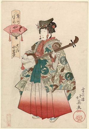 Shunbaisai Hokuei: Komine of Daisei as a Musician (Hayashi), from the series Costume Parade of the Shimanouchi Quarter (Shimanouchi nerimono) - Museum of Fine Arts