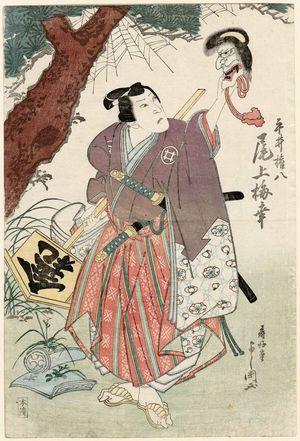 Toyokawa Yoshikuni: Actor Onoe Baikô (Kikugorô III) as Hirai Gonpachi - Museum of Fine Arts
