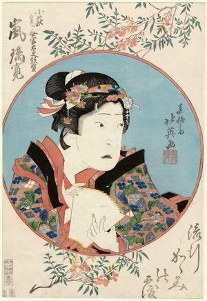 Shunbaisai Hokuei: Actor Arashi Rikan II as Kohagi, actually Mukan no Tayû Atsumori, from the series Popular Mirror Covers (Ryûkô kagami no ôi) - Museum of Fine Arts