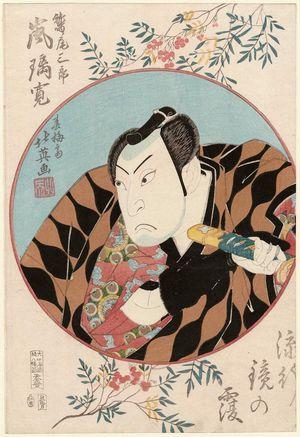 Shunbaisai Hokuei: Actor Arashi Rikan II as Washio Saburô, from the series Popular Mirror Covers (Ryûkô kagami no ôi) - Museum of Fine Arts
