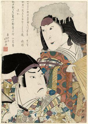 Shunkosai Hokushu: Actors Sawamura Kunitarô II as Ayame no Mae and Arashi Kitsusaburô II as Gen Sanmi Yorimasa - Museum of Fine Arts