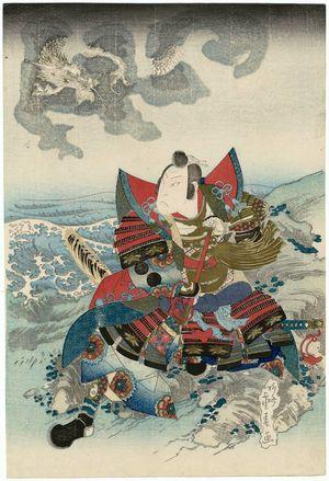 Ryûsai Shigeharu: Actor Arashi Rikan as Chinzei Hachirô Tametomo - Museum of Fine Arts