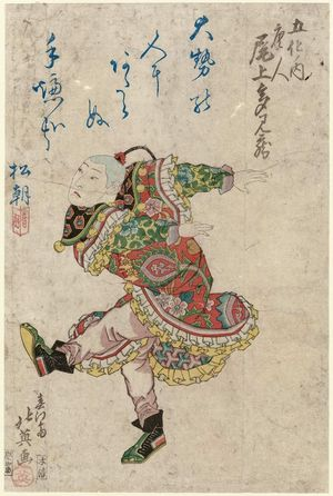 Shunbaisai Hokuei: Actor Onoe Tamizô as a Chinese Dancer, from a series of Five Changes (Goge no uchi) - Museum of Fine Arts