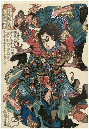 Utagawa Kuniyoshi: Wang Dingliu, the Living Hag of Hell (Kassenba Ôteiroku), from the series One Hundred and Eight Heroes of the Popular Shuihuzhuan (Tsûzoku Suikoden gôketsu hyakuhachinin no hitori) - Museum of Fine Arts