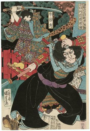 Utagawa Kuniyoshi: Kitashirakawa Iwabuchi Tankai and Ushiwakamaru, from the series Eight Hundred Heroes of the Japanese Shuihuzhuan (Honchô Suikoden gôyû happyakunin no hitori) - Museum of Fine Arts