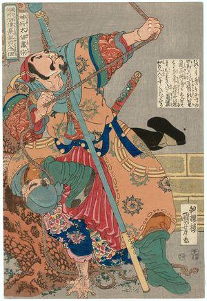 歌川国芳: Dai Zong, the Magical Courier (Shinkôtaihô Taisô), from the series One Hundred and Eight Heroes of the Popular Shuihuzhuan (Tsûzoku Suikoden gôketsu hyakuhachinin no hitori) - ボストン美術館
