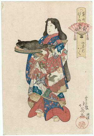 Shunbaisai Hokuei: Iku of Kitamori-ken as a Court Lady of One Night, from the series Costume Parade of the Shimanouchi Quarter (Shimanouchi nerimono) - Museum of Fine Arts