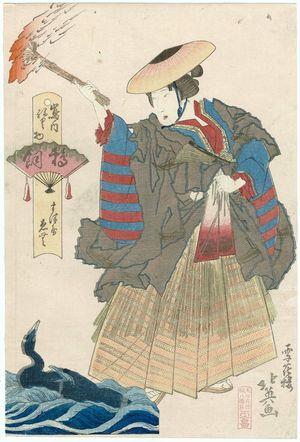 Shunbaisai Hokuei: Emu of the Matsuya in Cormorant Fishing (Ukai), from the series Costume Parade of the Shimanouchi Quarter (Shimanouchi nerimono) - ボストン美術館