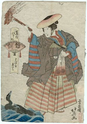 Shunbaisai Hokuei: Emu of the Matsuya in Cormorant Fishing (Ukai), from the series Costume Parade of the Shimanouchi Quarter (Shimanouchi nerimono) - Museum of Fine Arts