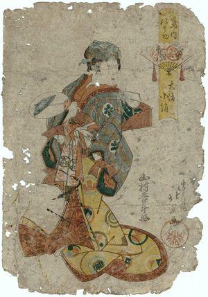 Shunbaisai Hokuei: Koginu of Daisei as a Fan Seller (Suehiro), from the series Costume Parade of the Shimanouchi Quarter (Shimanouchi nerimono) - Museum of Fine Arts