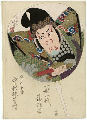 Shunkosai Hokushu: Actor - Museum of Fine Arts