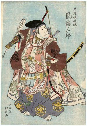 Shunkosai Hokushu: Actor Arashi Kitsusaburo as Hyogokashira Yorimasa - Museum of Fine Arts