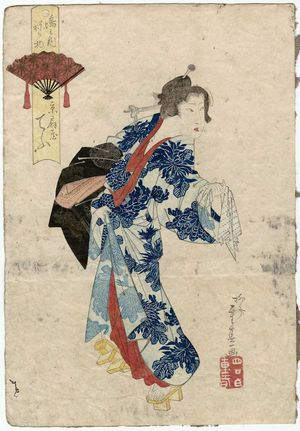 Ryûsai Shigeharu: Chô of Kyô-Ôgiya in After the Bath (Yuagari), from the series Costume Parade of the Shimanouchi Quarter (Shimanouchi nerimono) - ボストン美術館