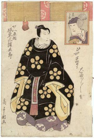 Toyokawa Yoshikuni: Actor Bandô Mitsugorô III as both Kakuju and Kanshôjô - Museum of Fine Arts