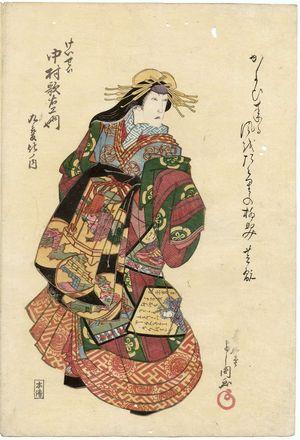 Toyokawa Yoshikuni: Actor Nakamura Utaemon III as a Courtesan (Keisei), from the series Dance of Nine Changes (Kokonobake no uchi) - Museum of Fine Arts