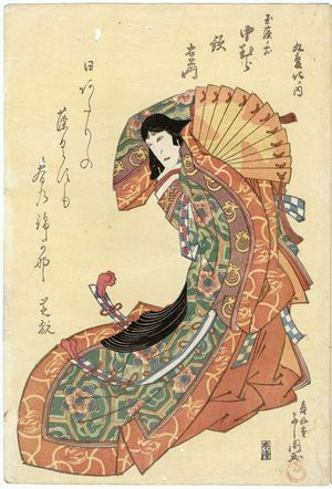Toyokawa Yoshikuni: Actor Nakamura Utaemon III as Tamomo no Mae, from the series Dance of Nine Changes (Kokonobake no uchi) - Museum of Fine Arts