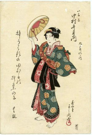 Toyokawa Yoshikuni: Actor Nakamura Utaemon III as a Shamanic Medium (Ichiko), from the series Dance of Nine Changes (Kokonobake no uchi) - Museum of Fine Arts