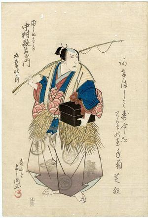 Toyokawa Yoshikuni: Actor Nakamura Utaemon III as Urashima Tarô, from the series Dance of Nine Changes (Kokonobake no uchi) - Museum of Fine Arts