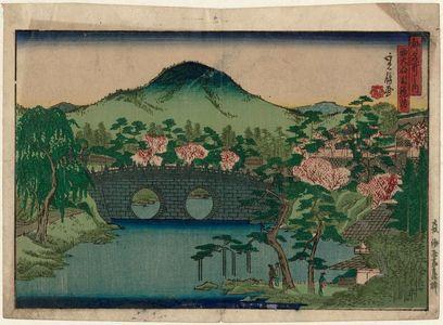 代長谷川貞信: Eyeglass Bridge at Nishi Ôtani (Nishi Ôtani Megane-bashi), from the series Famous Places in the Capital (Miyako meisho no uchi) - ボストン美術館