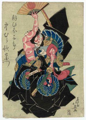 Shunbaisai Hokuei: Actor Nakamura Utaemon III as Asahina Saburô - Museum of Fine Arts