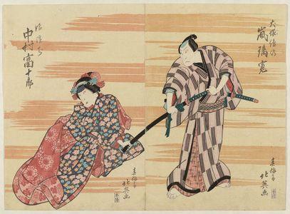 Shunbaisai Hokuei: Actors Arashi Rikan II as Inuzuka Shino (R) and Nakamura Tomijûrô II as the Maiden Hamaji (L) - Museum of Fine Arts