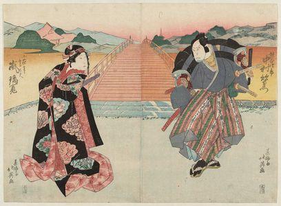Shunbaisai Hokuei: Actors Nakamura Utaemon as Kumagai Jirô (R) and Arashi Rikan as Kohagi, actually Mukan Dayû (L) - Museum of Fine Arts