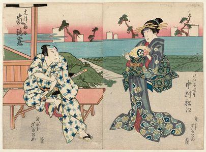 Gigado Ashiyuki: Actors Nakamura Matsue (R) and Arashi Rikan (L) - Museum of Fine Arts