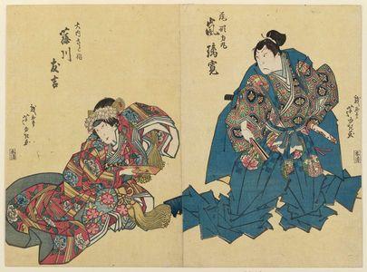 Gigado Ashiyuki: Actors Arashi Rikan II as Ogata Rikimaru (R) and Fujikawa Tomokichi II as Ôuchi Sato-hime (L) - Museum of Fine Arts