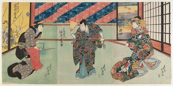Shunbaisai Hokuei: Actors Nakamura Matsue as the courtesan Katsuragi (R), Bandô Jûtarô as Fuha Banzaemon (C), and Iwai Shijaku as the Attendant (Nakai) Omiya (L) - Museum of Fine Arts