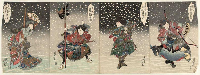 Shunbaisai Hokuei: Actors, from right: Iwai Shijaku, Nakamura Utaemon, Arashi Rikan, and Nakamura Matsue - Museum of Fine Arts
