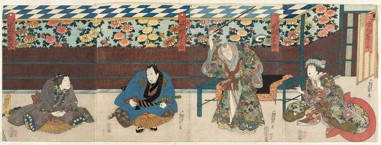 Gochôtei Sadamasu I: Actors, from right: Nakamura Tomijûrô II as Minazuru-hime, Nakamura Tamasuke I as Kiichi Hôgen, Mimasu Gennosuke I as the Lackey (Yakko) Chienai, and Nakamura Karoku I as Ushiwakamaru - Museum of Fine Arts