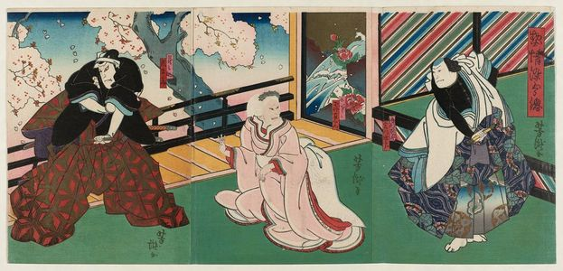 Utagawa Yoshitaki: Actors Jitsukawa Enzaburô I as the Boatman (Sentô) Kajizô (R), Nakamura Jakuemon I as Kozasa (C), and Arashi Kichisaburô III as Kuranosuke (L), in Keisei Somewake Tazuna - Museum of Fine Arts