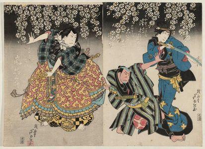 Gigado Ashiyuki: Actors Sawamura Kunitarô II as the court lady Sekiya and Ôtani Tomoemon II as Hyakubei (R), and Arashi Kitsusaburô II as Takashima Kuhachi (L) - Museum of Fine Arts