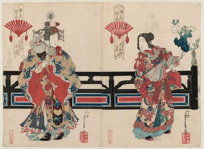 Ryûsai Shigeharu: Ei of Nakamori-ken as Kayô Fujin (R) and Konami of Nakamori-ken (L), from the series Costume Parade of the Shimanouchi Quarter (Shimanouchi nerimono) - ボストン美術館