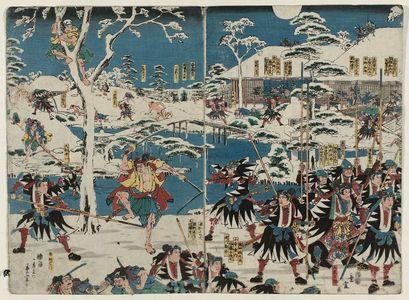 二歌川広重: The Night Attack in Chûshingura (Chûshingura youchi no zu) - ボストン美術館