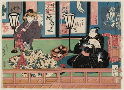 Shunbaisai Hokuei: Actors Arashi Rikan II as Oil-seller Yohei (Aburaya Yohei, R) and Nakamura Tomijûrô II as Azuma of the Wisteria House (Fujiya Azuma, L) - ボストン美術館