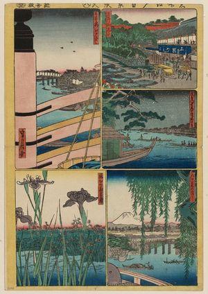 代長谷川貞信: Sheet 8 from the series Cutout Pictures of One Hundred Views of Edo (Meisho Edo hyakkei harimaze), copied from the Hundred Views of Edo (Meisho Edo hyakkei) by Hiroshige I - ボストン美術館